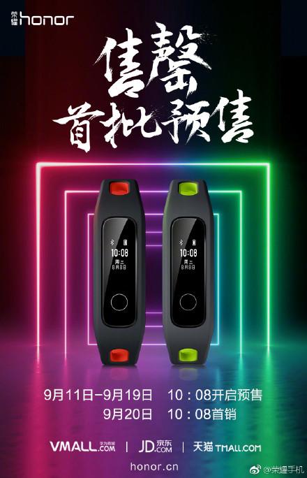 99元白宇同款跑步神器 荣耀手环4Running版明日开售